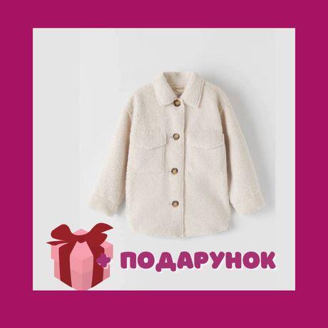 Куртка - сорочка з штучної вовни Zara H&M Next Reserved