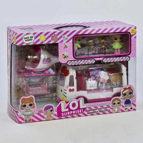 """Кукольный набор LOL """"Скорая помощь"""": автобус, вертолёт, куколки, и акс"""