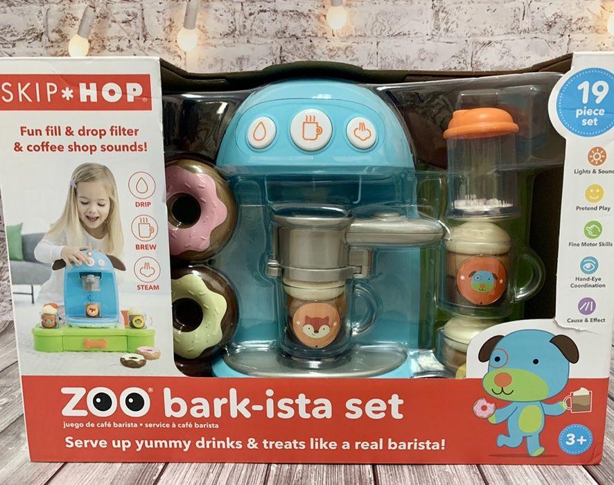 Детская кухня Игрушечная кофейня Bark-ista Skip Hop Мариуполь - изображение 1