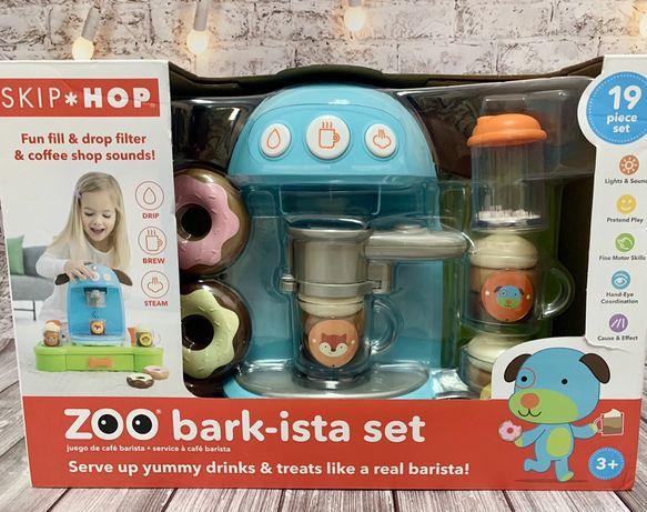 Детская кухня Игрушечная кофейня Bark-ista Skip Hop