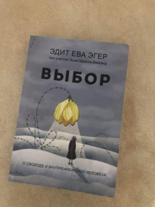 «Выбор» Эгер Харьков - изображение 1