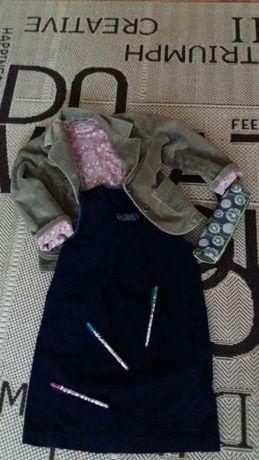 Школьный пиджак 1-3класс вильвет
