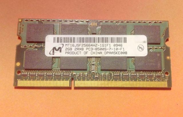 Оперативная память (ОЗУ) Micron 2GB DDR3 SO-DIMM 1066MHz для ноутбуков