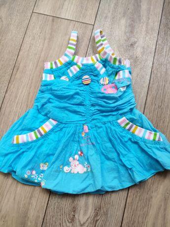 Платье голубое для бретельках одежда для Реборн большой куклы
