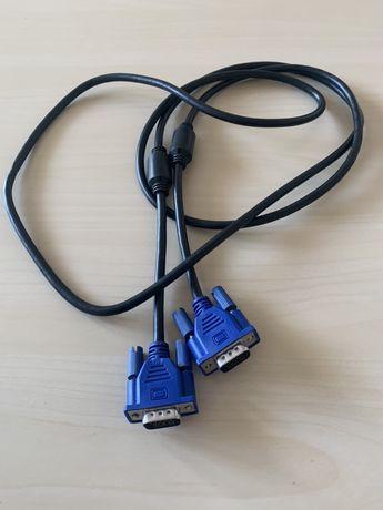 Kabel do monitora długi - VGA - 180cm