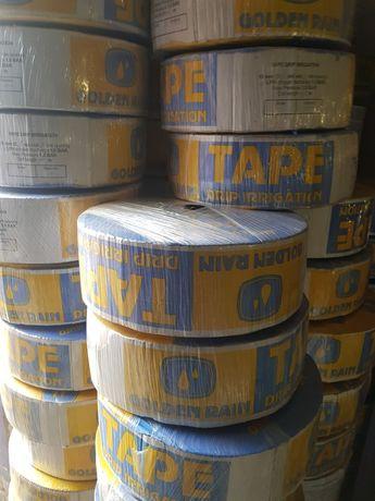 Продам капельную ленту эмитерную от 0.85 грн.