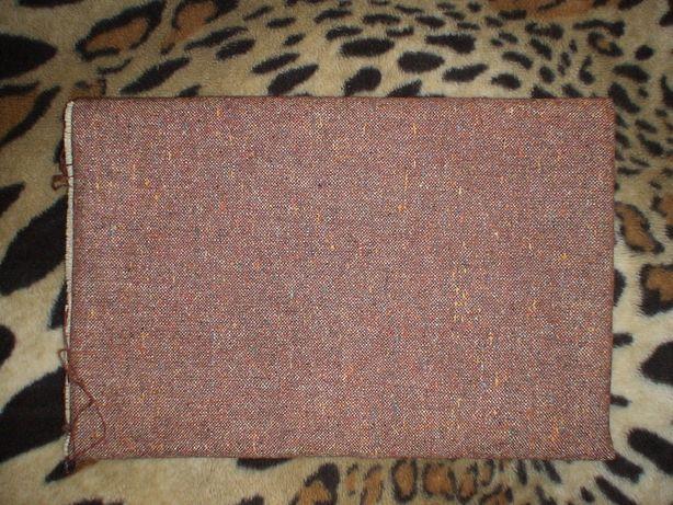 Отрез новой шерстяной ткани р.1,0х1.70м.