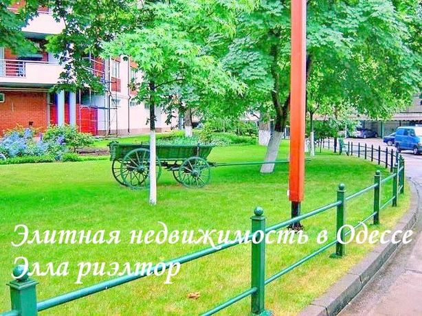 Валмакс, двуспальная  квартира у парка Шевченко