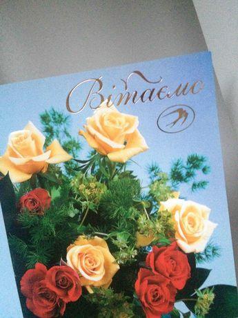 Открытки Новый год (откритки, листівки Новий рік, Різдво)