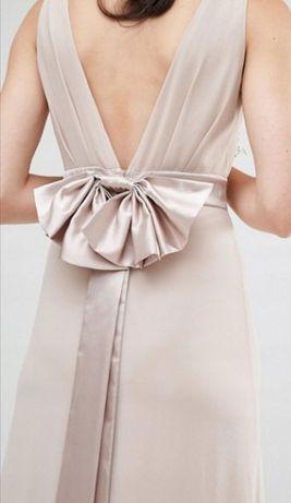 Suknia ślub cywilny wesele sukienka maxi długa prosta bezowa