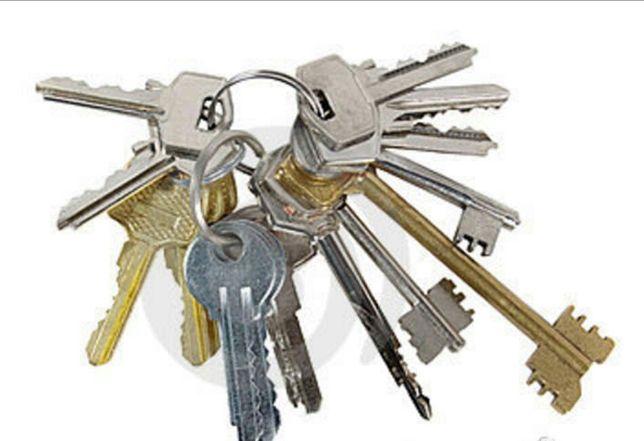 Виготовлення нестандартних дублікатів ключів