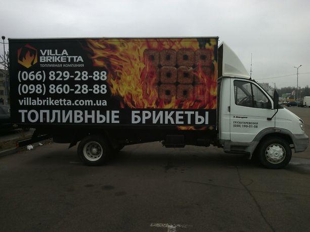 сдам транспорт под рекламу Киев