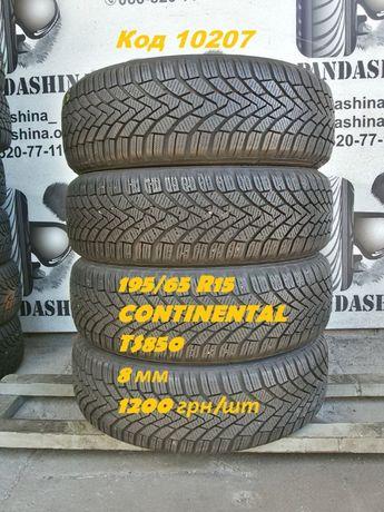 Шины б/у 7-8 мм 195/65 R15 MICHELIN CONTINENTAL GOODYEAR Dunlop зима