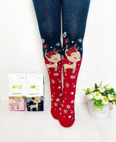 Колготки, носки для девочек  и мальчиков .Arti Katamino