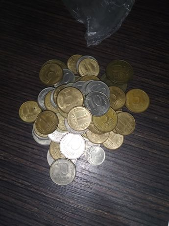 Монеты банка России 60-90х годов