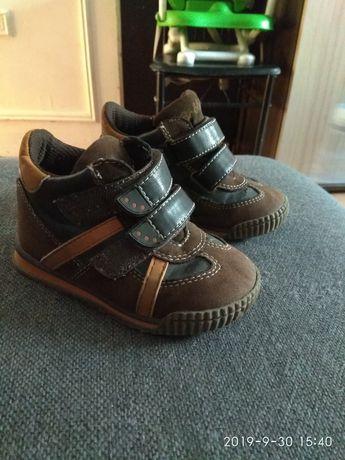 Buty Bobbi Shoes r.23