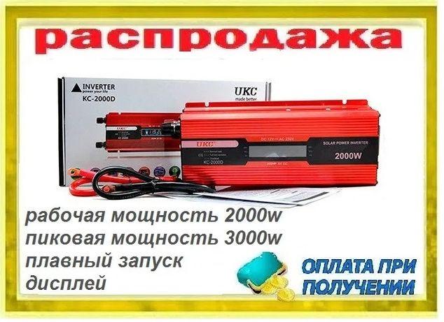 Преобразователь с 12V на 220V с LCD дисплеем 2000W