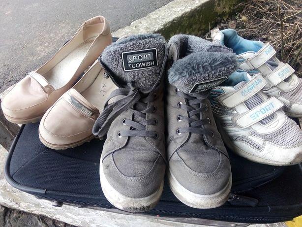 Обувь 36 и 37 зимние