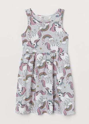 Летний сарафан платье единорог Н&М размер 1,5-2 (92 см), 2-4 (98-104)