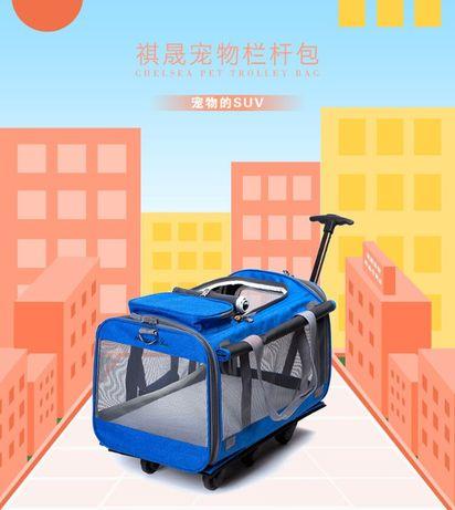 transporter kojec wózek dla psa lub kota. nowy