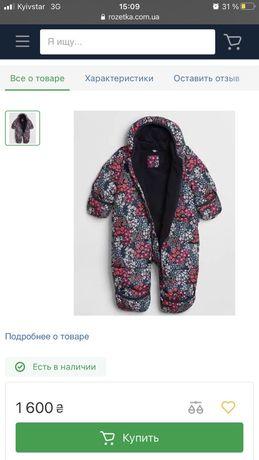Продам детский зимний комбинезон фирмы GAP