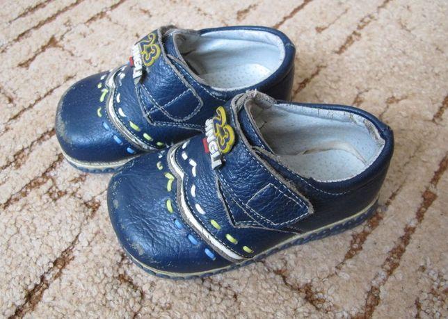 Кожаные туфли на мальчика размер 22