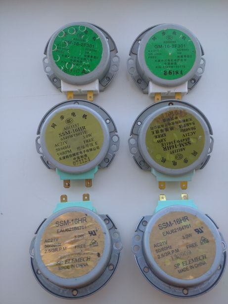 Моторчик привода тарелки микроволновки LG