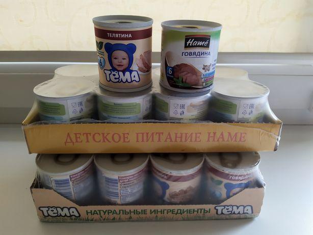 Мясные пюре Hame,Тёма- говядина, детское питание, мясо 6+