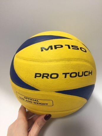 Piłka do siatkówki pro touch MP150