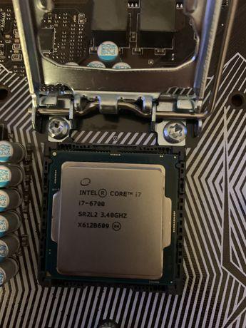 Procesor Intel I7 6700 + cooler spartan silentium pc