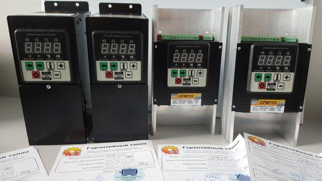 Перетворювач частоти 220В 380В преобразователь электродвигатель мотор