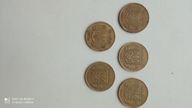 25 копеек 1992 года 5 шт Итальянский чекан