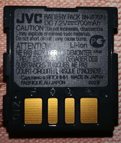 Akumulator JVC BN-VF707U