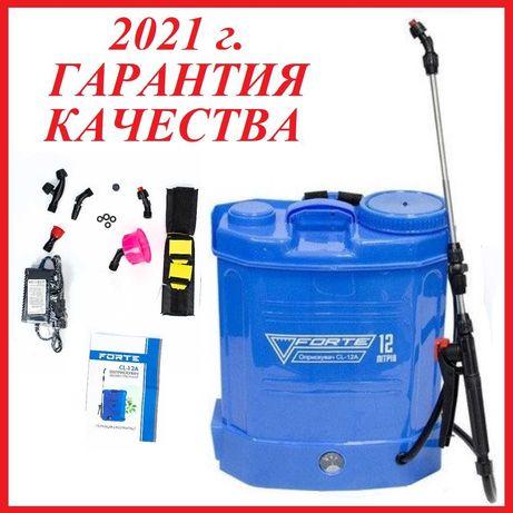 Садовый электроопрыскиватель аккумуляторный на 12 литров FORTE CL-12A