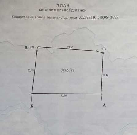 Земельный участок  Киевская область