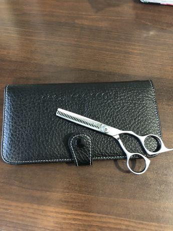 Nowe etui na nożyczki fryzjerskie