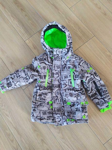 Sprzedam kurtkę zimową dla dzieci
