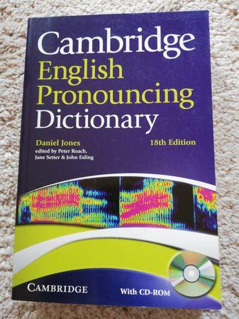 Cambridge English Pronouncing Dictionary. 18th Edition