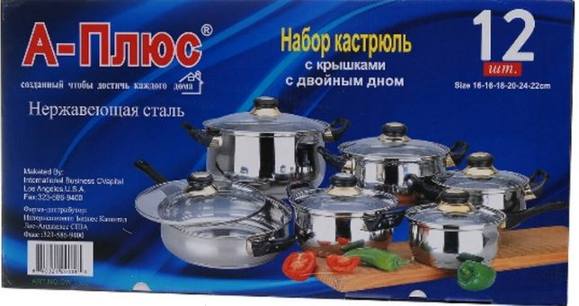 Набор посуды 6 предметов , набір каструль із нержавійки