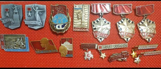 Значки СССР города герои