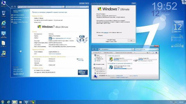 Компьютерный сервис, переустановка Windows
