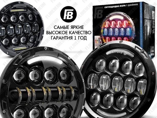 Фары светодиодные LED диодные ЛЕД Нива ВАЗ 2101 УАЗ FJ Хаммер мотоцикл
