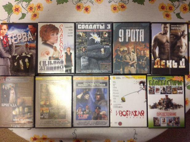Русские фильмы на DVD
