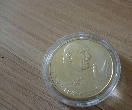 Набор памятных монет Украины (персоналии: Григоренко, Курбас и др.)