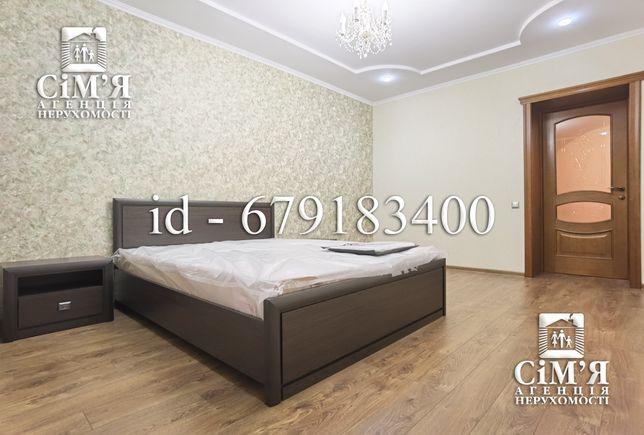 Сдам современную 2к квартиру в р-не Подолье рядом с ТЦ ПОДОЛЬЕ-СИТИ.