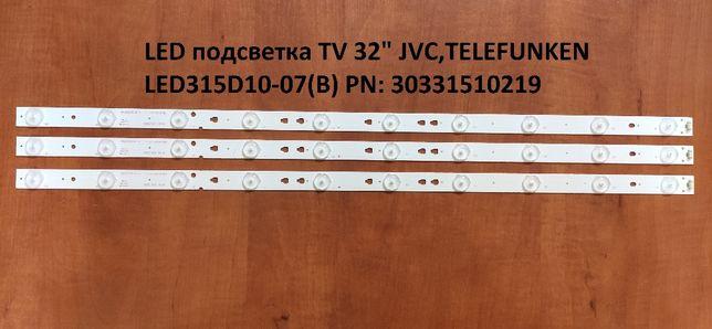 "LED подсветка TV 32"" LED315D10-07(B) PN: 30331510219 JVC,TELEFUNKEN"