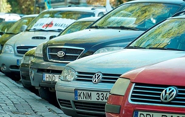Растаможка авто из Европы