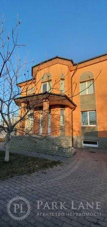 Дом 700м2. вул.садова(осокорки) под офис , IT .