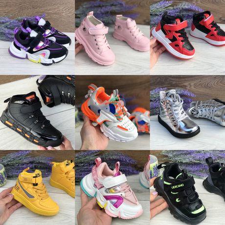 Кроссовки ботинки резиновые сапоги на девочку мальчика хайтопы