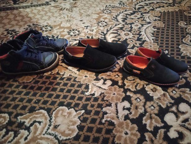 Детская обувь ботинки и туфли